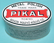 pikal paste polish for metals