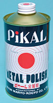 pikal liquid metal polish